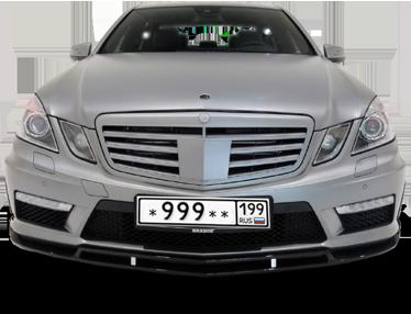 регистрационный знак 999