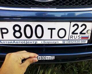 avto-nomer-800